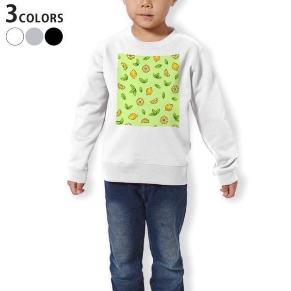 トレーナー キッズ 子供 長袖 ホワイト グレー ブラック デザイン 110 130 150 sweatshirt   レモン 果物 黄色 012274