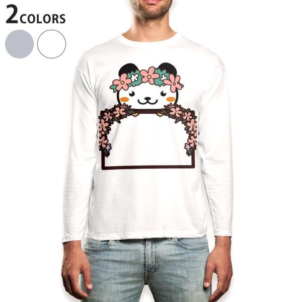 ロングTシャツ メンズ 長袖 ホワイト グレー XS S M L XL 2XL Tシャツ ティーシャツ T shirt long sleeve  動物 フラワー パンダ 009881