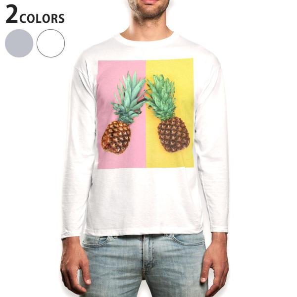 ロングTシャツ メンズ 長袖 ホワイト グレー XS S M L XL 2XL Tシャツ ティーシャツ T shirt long sleeve  パイナップル 夏 ピンク 食べ物 果物 014881