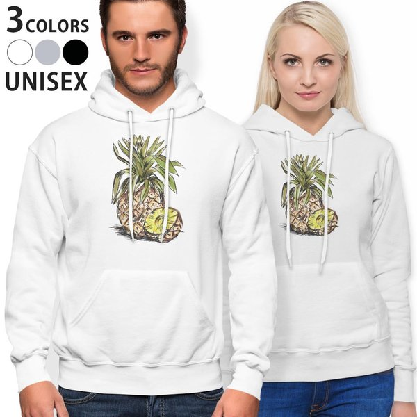 パーカー 男女 メンズ レディース ホワイト グレー ブラック デザイン parker hooded sweatshirt  果物 イラスト 009147