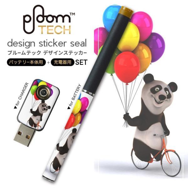 プルームテック ploom tech バッテリー スティック 専用スキンシール USB充電器 カバー ケース 保護 アクセサリー パンダ 風船 カラフル キャラクター 008702
