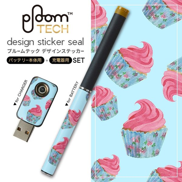 プルームテック ploom tech バッテリー スティック 専用スキンシール USB充電器 カバー ケース 保護 アクセサリー お菓子 ピンク 青 010303