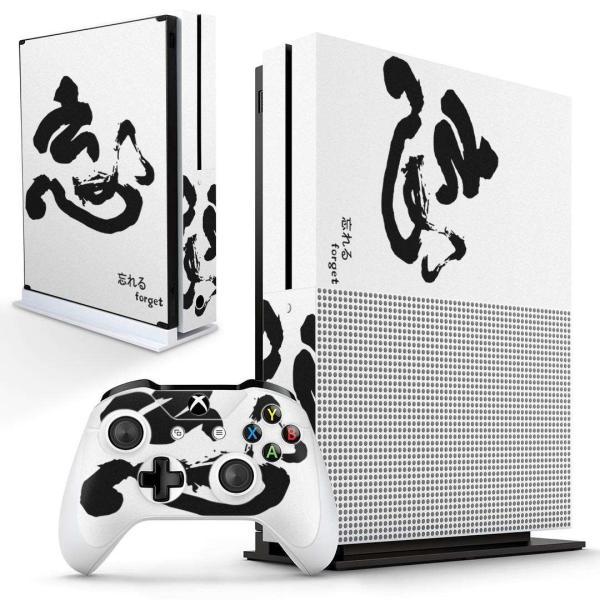 「宅配便専用」igsticker Xbox One S 専用 デザインスキンシール エックスボックス 本体裏表用 コントローラー用  文字 日本語 忘 黒 ブラック 007436