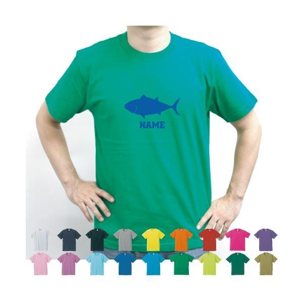 マグロ 名入れTシャツ チームTシャツ 動物 同好会 サークル お揃いのTシャツ 名前入り 鮪、刺身、寿司、ツナ、トロ、大トロ