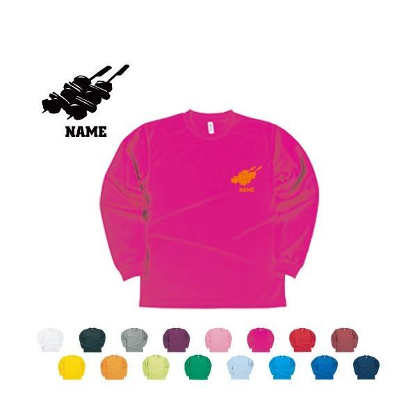 焼き鳥 名入れ長袖ドライTシャツ お名前入り ロングスリーブ yakitori、もも、かわ、ねぎま、ぼんじり