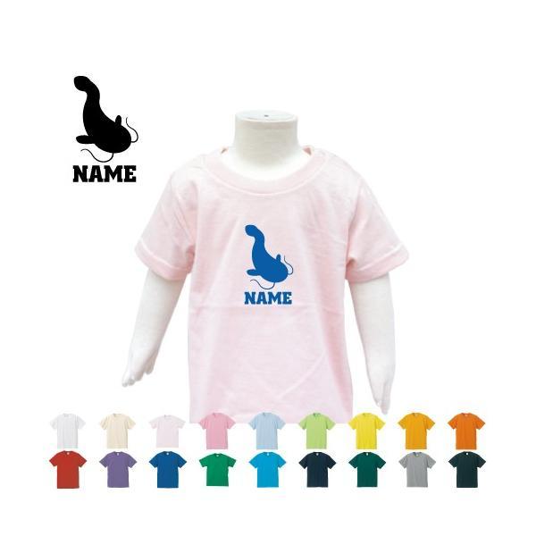 「なまず」半袖名入れキッズTシャツ こども服 子供服 キッズウェア 綿100 鯰、淡水魚