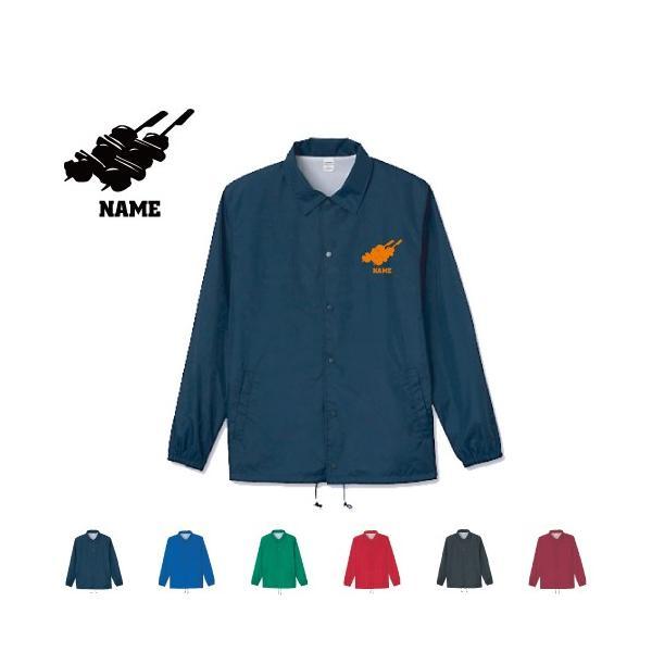 焼き鳥 名入れコーチジャケット ジャンバー  チームウェア スポーツシルエット 防寒着 ジャケット yakitori、もも、かわ、ねぎま、ぼんじり
