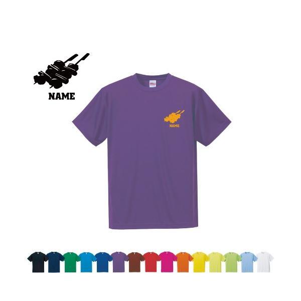 焼き鳥 名入れドライTシャツ 吸水速乾 プラクティスTシャツ yakitori、もも、かわ、ねぎま、ぼんじり
