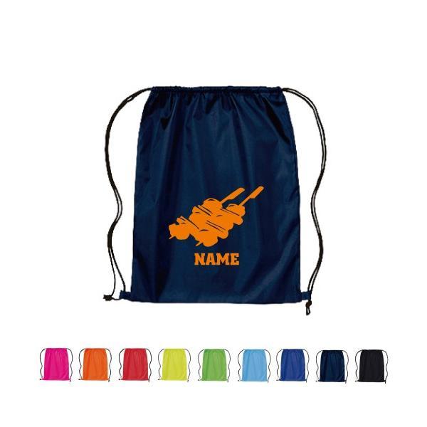 焼き鳥 名入れランドリーバッグ ナップサック フィットネス リュックサック 巾着袋  yakitori、もも、かわ、ねぎま、ぼんじり