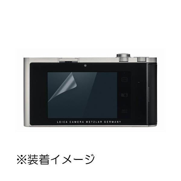 ライカ T(Typ 701)用 液晶モニター保護フィルム