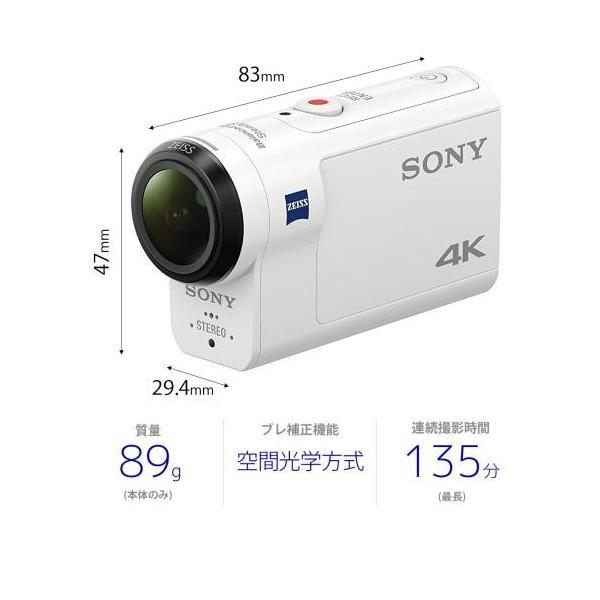 ソニー デジタル4Kビデオカメラレコーダー FDR-X3000 ボディ 《納期約3−4週間》