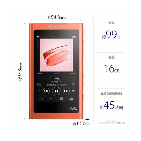 ソニー ポータブルオーディオプレイヤー Walkman ウォークマン イヤホン付属モデル NW-A55HN-R [16GB]