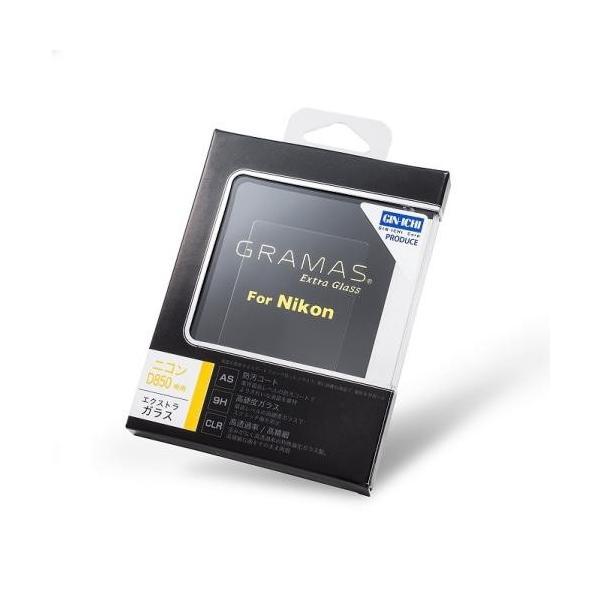 【DM便送料無料】 坂本ラヂオ DCG-NI09 GRAMAS Extra Glass 液晶保護用ガラス Nikon D850用 《納期約2週間》