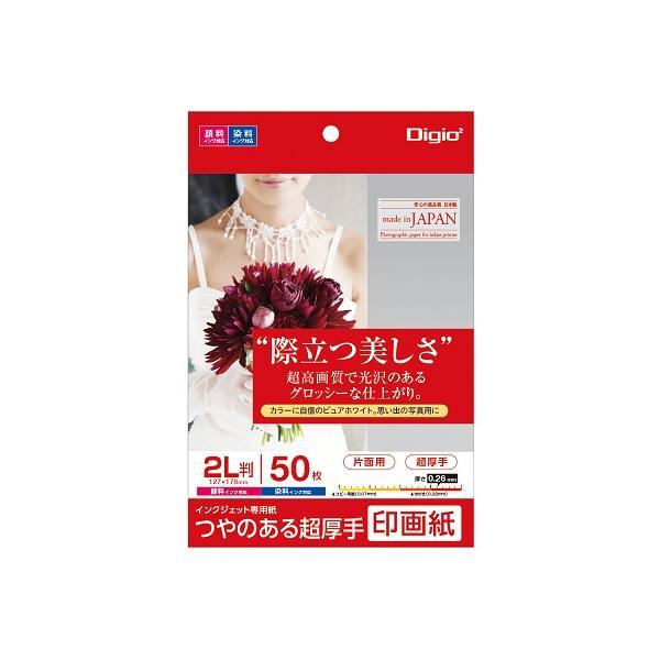 ナカバヤシ JPSK2-2L-50 超厚手 デジカメ印画紙 インクジェット対応 2L 50枚