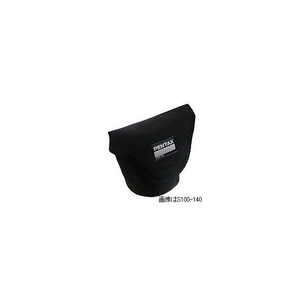 ペンタックス S120-210 レンズケース