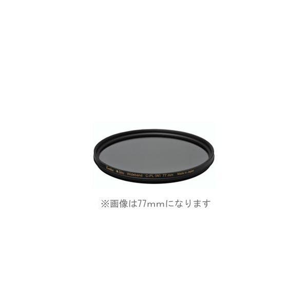 【ネコポス】 ケンコー 62S Zeta ワイドバンドC-PL 62mm
