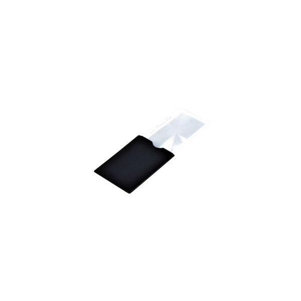 ケンコー ルーペ ストッパー付きカードタイプ KTL-015WH ホワイト