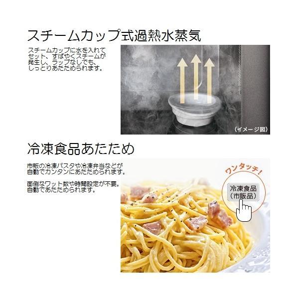 Re シャープ 23l レンジ 過熱 ss8 xw ホワイト オーブン 水蒸気