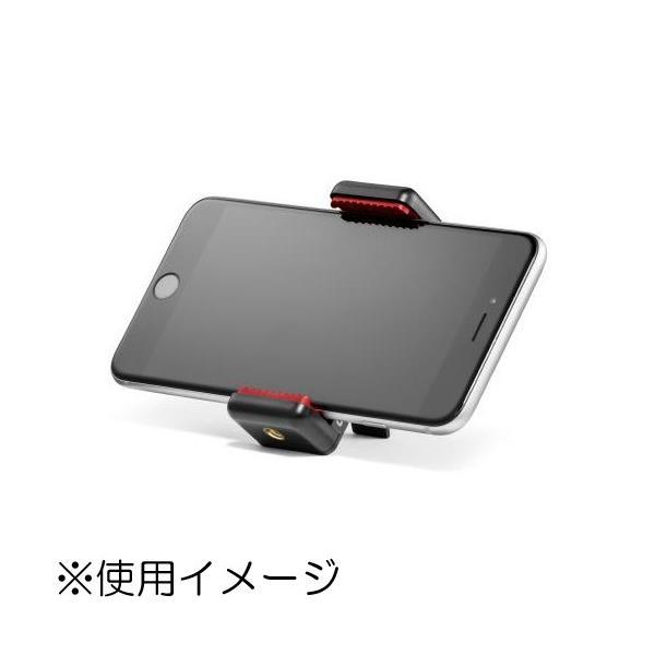 マンフロット MKPIXICLAMP-BK PIXI Smart PIXI+スマートフォンアダプターキット