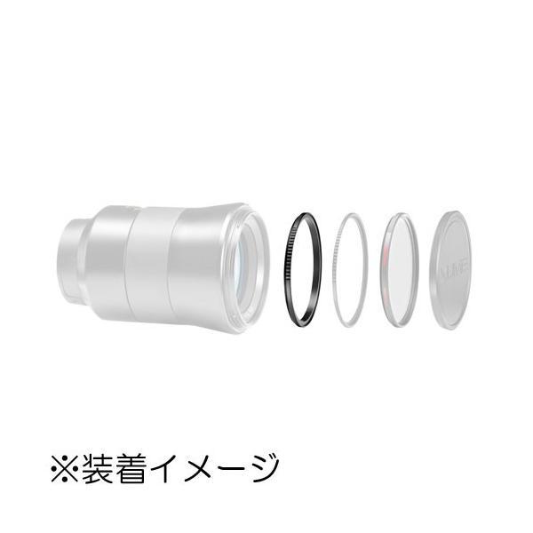 マンフロット MFXLA67 Xume レンズ用マグネットベース 67mm