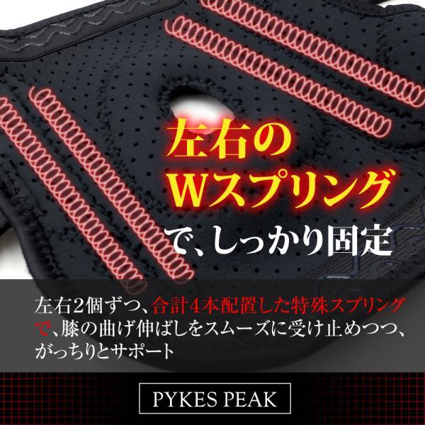 膝 サポーター サポート 固定 保護 関節 アウトドア スポーツ フリーサイズ 大サイズ 両サイズ対応 靭帯 送料無料 翌日出荷(休業日除く) ゆうパケット|emi-direct|11