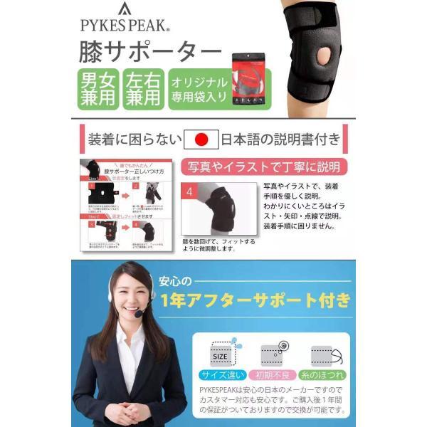 膝 サポーター サポート 固定 保護 関節 アウトドア スポーツ フリーサイズ 大サイズ 両サイズ対応 靭帯 送料無料 翌日出荷(休業日除く) ゆうパケット|emi-direct|09