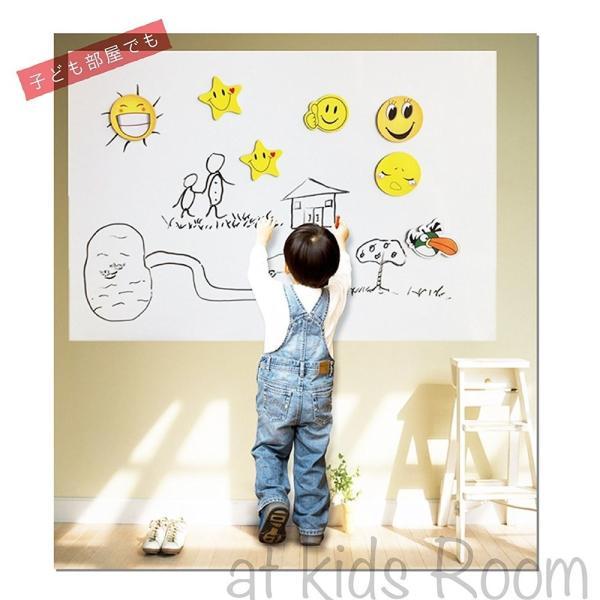 ホワイトボード シート ウォールステッカー 落書き 壁 お絵かき オフィス 会議 教室 掲示板 壁紙 45cm×200cm  FBA|emi-direct|02
