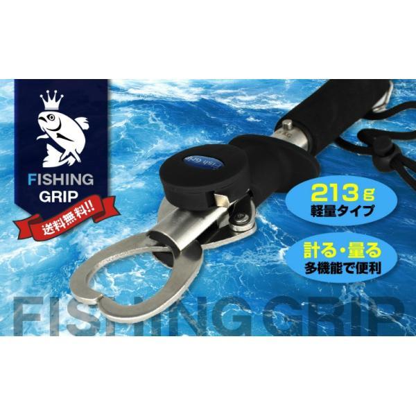 フィッシンググリップ 魚掴み器 魚釣り ツール アウトドア メジャー付 計量 キャッチャー ランディング  定形外|emi-direct|02
