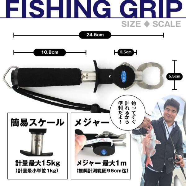 フィッシンググリップ 魚掴み器 魚釣り ツール アウトドア メジャー付 計量 キャッチャー ランディング  定形外|emi-direct|04