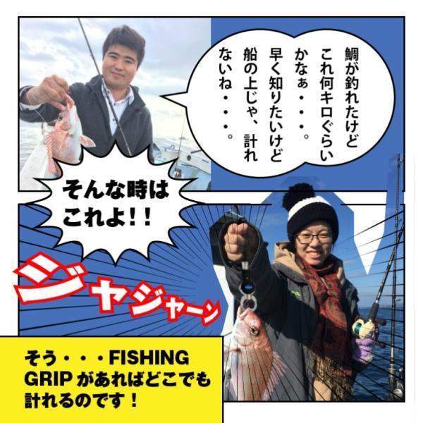 フィッシンググリップ 魚掴み器 魚釣り ツール アウトドア メジャー付 計量 キャッチャー ランディング  定形外|emi-direct|05