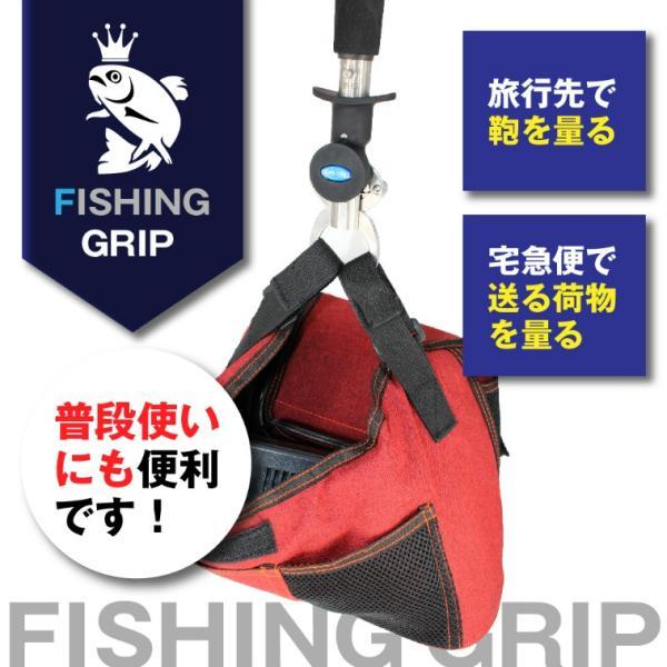 フィッシンググリップ 魚掴み器 魚釣り ツール アウトドア メジャー付 計量 キャッチャー ランディング  定形外|emi-direct|06