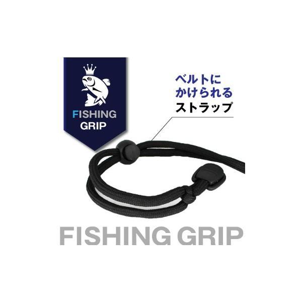 フィッシンググリップ 魚掴み器 魚釣り ツール アウトドア メジャー付 計量 キャッチャー ランディング  定形外|emi-direct|08