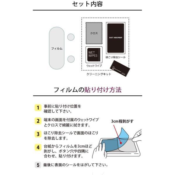 SONY WF-1000XM3 ケース/ボタン 保護 フィルム 指紋防止 気泡防止 日本製 ワイヤレスノイズキャンセリングステレオヘッドセット SONYWF 定型外|emi-direct|06