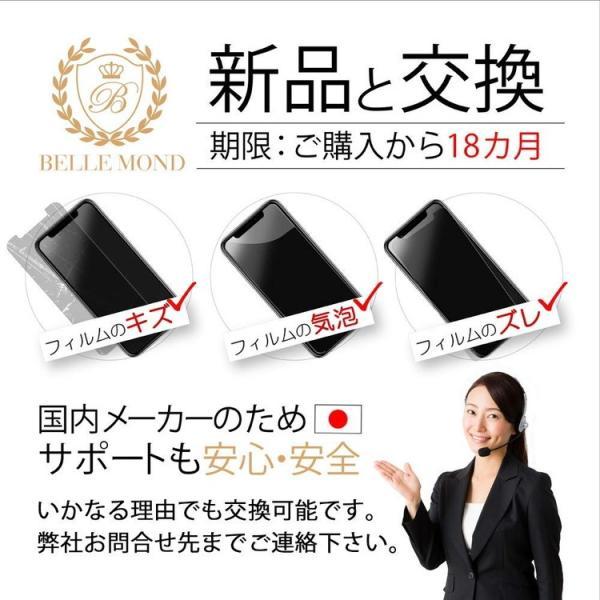 SONY WF-1000XM3 ケース/ボタン 保護 フィルム 指紋防止 気泡防止 日本製 ワイヤレスノイズキャンセリングステレオヘッドセット SONYWF 定型外|emi-direct|07