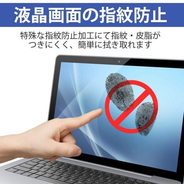 ブルーライトカット フィルム パソコン 15.6インチ (34.4cm×19.4cm) 液晶保護フィルム アンチグレア サイズ調整カット可能 定形外 ゆうパケ emi-direct 06