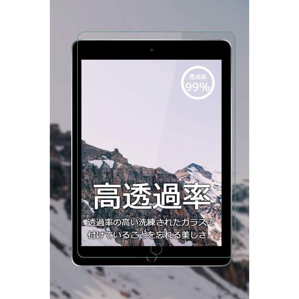 iPad 9.7 10.5 11 12.9 クリア フィルム Pro Air 2019 2017フィルム 保護フィルム 液晶保護フィルム 日本製ガラス 強化ガラス 硬度9H 18カ月保証 ネコポス|emi-direct|02