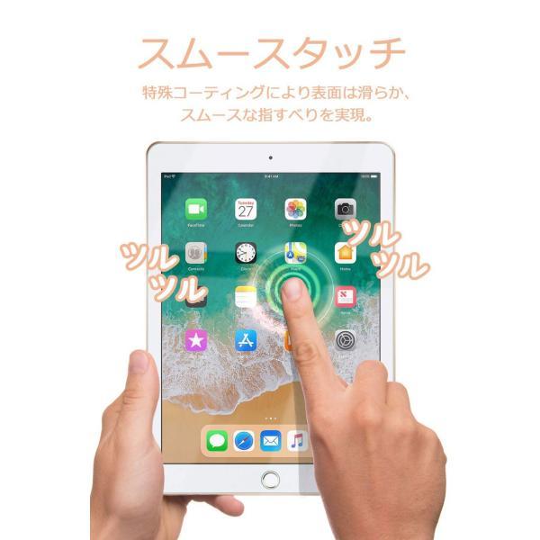 iPad 9.7 10.5 11 12.9 クリア フィルム Pro Air 2019 2017フィルム 保護フィルム 液晶保護フィルム 日本製ガラス 強化ガラス 硬度9H 18カ月保証 ネコポス|emi-direct|03