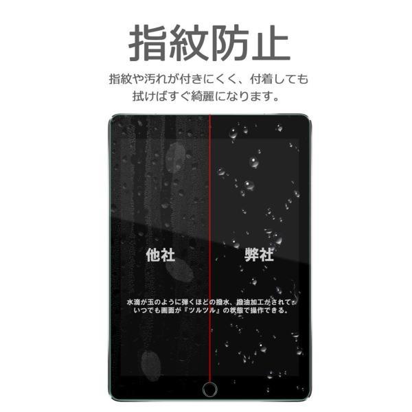 iPad 9.7 10.5 11 12.9 クリア フィルム Pro Air 2019 2017フィルム 保護フィルム 液晶保護フィルム 日本製ガラス 強化ガラス 硬度9H 18カ月保証 ネコポス|emi-direct|04