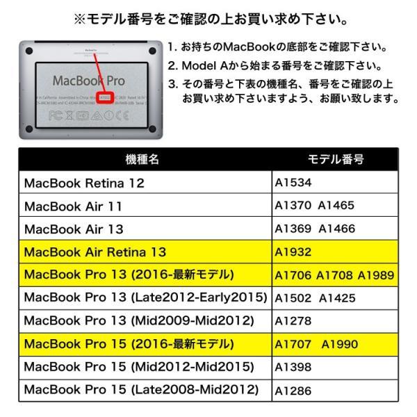 MacBook Pro 13インチ ケース カバー ハードケース MacBook Pro 15インチ ケース カバー MacBook Air 2018 ケース カバー 13インチ 13  ネコポス|emi-direct|11