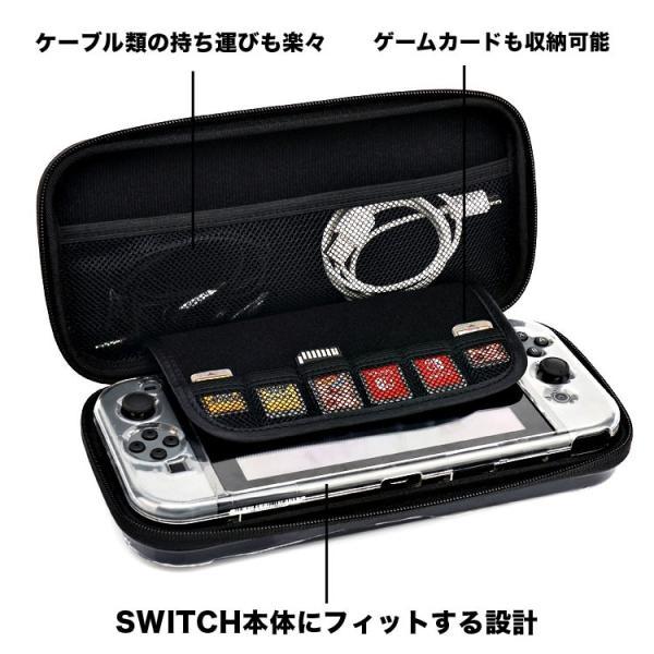 ニンテンドースイッチ キャリングケース ケース カバー Nintendo Switch キャリングケース ケース カバー 任天堂スイッチ ケース 定形外|emi-direct|02