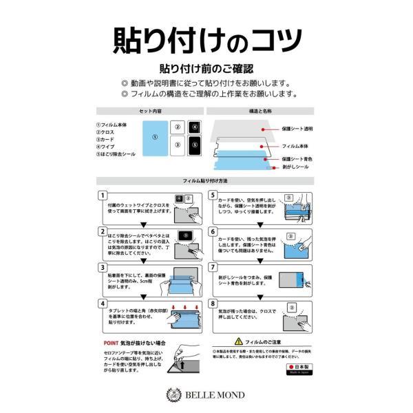 iPad mini5 mini4 フィルム ガラスフィルム 液晶 保護フィルム 2019 最新 アンチグレア ペーパーライク 液晶保護フィルム ipadmini4 保護ガラス 定形外|emi-direct|06