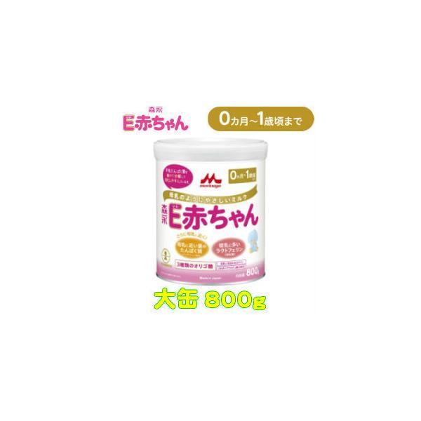 バラ 森永ペプチドミルクE赤ちゃん大缶800g