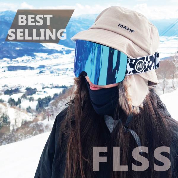 予約商品 スノーボードゴーグル FLSS MODEL フレームレス 選べるデザイン 曇りにくい 視界良好 ハイマニゴーグル 自分好みに、オーダー できる himani flss