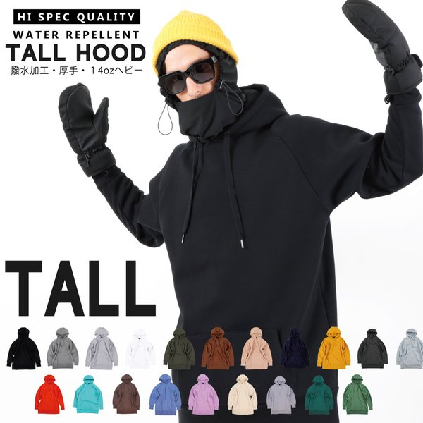 HIMASSMANIA(ハイマスマニア)『Water Repellent Tall Hood Parka』