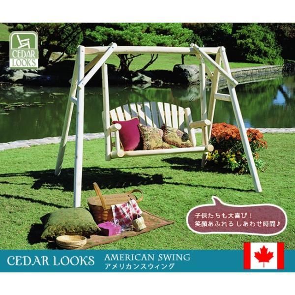 Cedar Looks アメリカンスウィング NO26|emiook|02