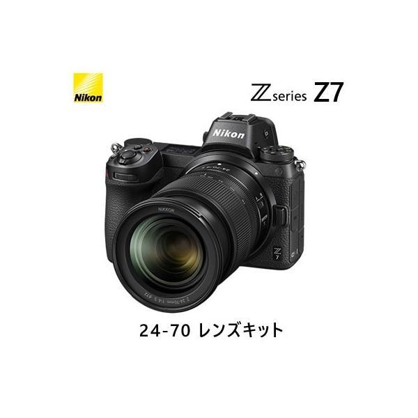 ニコン フルサイズミラーレスカメラ Z7 24-70 レンズキット Z7-LK24-70【100サイズ】