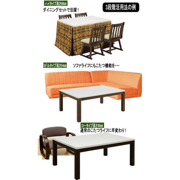高さ3段階 ダイニングこたつテーブル 兼用 リビングこたつ 単品 長方形 120x80cm(アクシス120)sw150-2