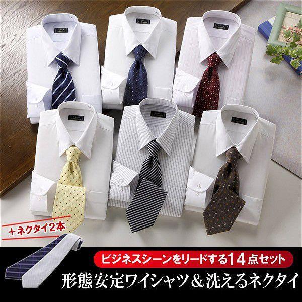ワイシャツ 長袖 ネクタイ 14点セット ホワイト系|emperormart|03