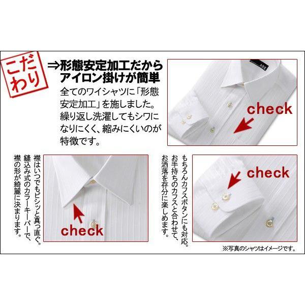 ワイシャツ 長袖 ネクタイ 14点セット ホワイト系|emperormart|05