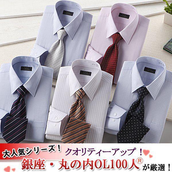 ワイシャツ 長袖 メンズ 10点セット カラー系|emperormart|04
